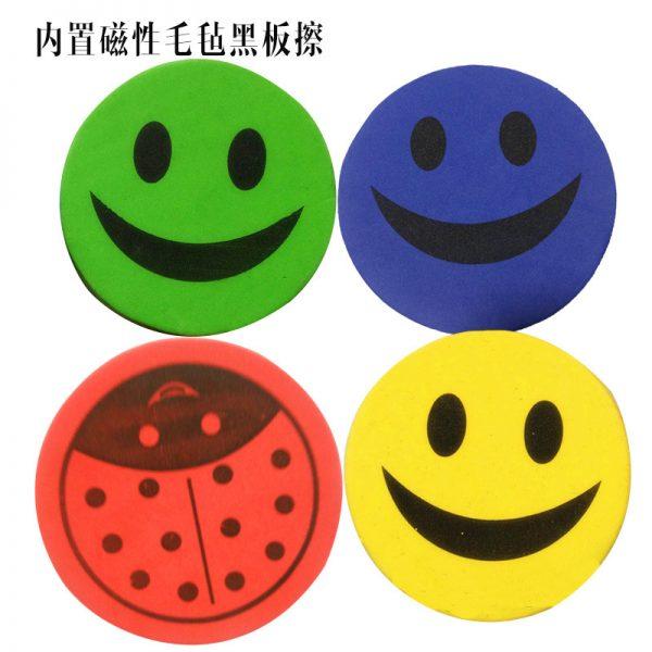 Magnetic Smile Face Design Whiteboard Cleaner