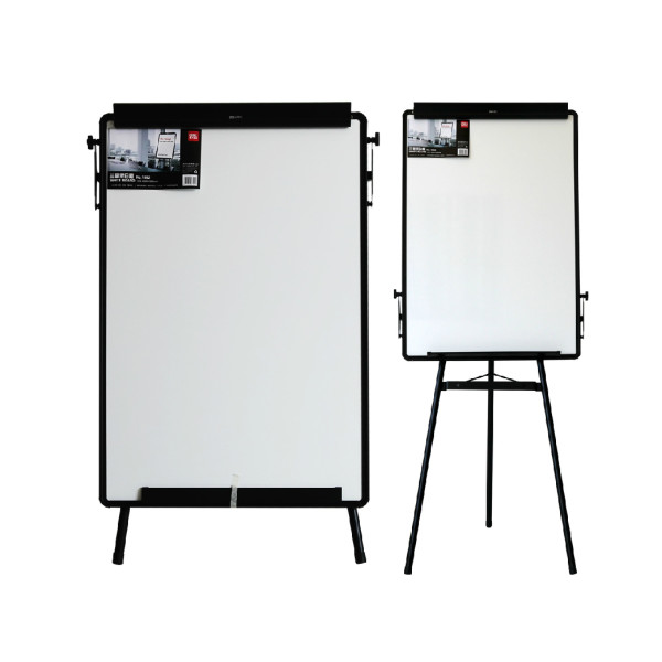 Portable Magnetic Whiteboard With Height Adjustable Tripod Easel